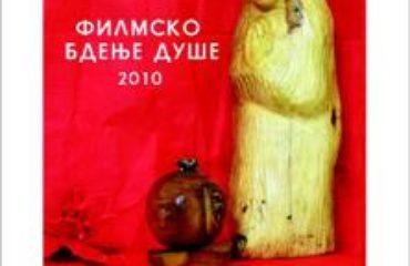 ISPRAVLJENO_Bdenje_duse_za_sajt