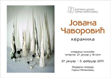 Jovana_Cavorovic_izlozba_keramike
