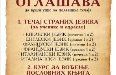 Kursevi