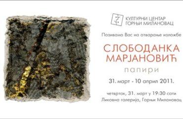 SLOBODANKA_MARJANOVIC_izlozba_radova_od_papira
