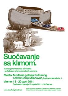 Invitation_Card_Serbia2011_Milanovac_forPrint-1