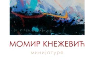 Momir_Knezevic_izlozba_minijatura_u_Likovnoj_galeriji