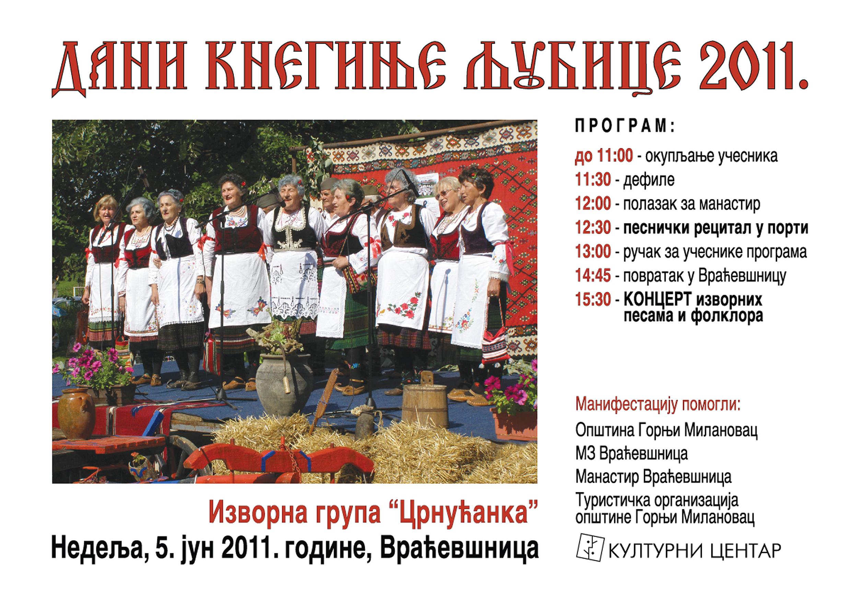 dani kneginje ljubice 2011 vracevsnica