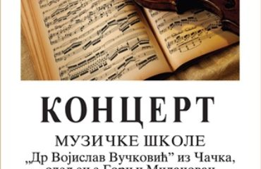 Koncert_Muzicke_skole