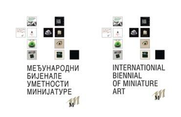 Logo_ovogodisnjeg_Bijenala_predlog_varijante_na_srpskom_i_engleskom222