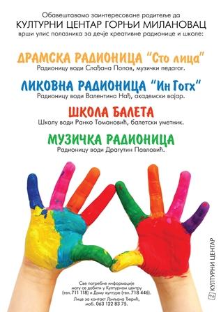 Decje_kreativne_radionice_Kulturnog_centra222