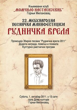 Rudnicka_vrela_2011