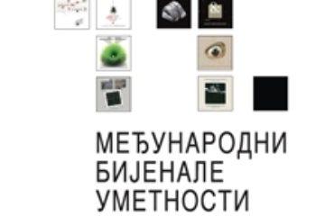 Logo_11_Bijenala_varijante_na_srpskom