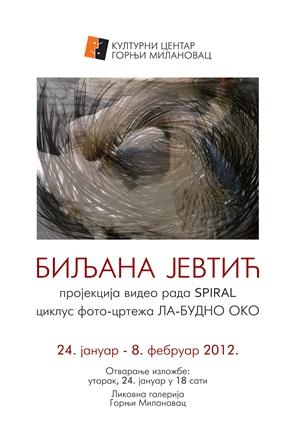 Biljana_Jevtic_izlozba_foto-crteza_LA-BUDNO_OKO