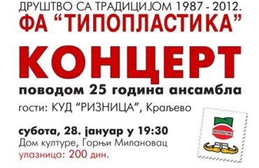 Jubilarni_koncert_FA_Tipoplastika