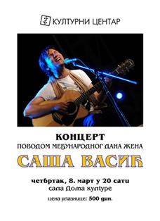 Sasa_Vasic_koncert