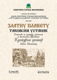 KULTURNI_CENTAR_Zlatna_plaketa_Takovski_ustanak