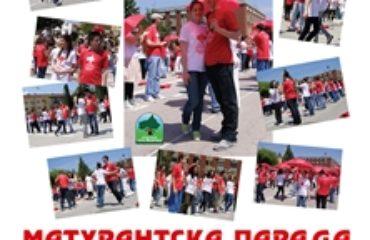 Maturantska_parada_2012