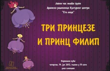 3_princeze_i_princ_filip