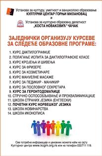 Kulturni_centar_Gornji_Milanovac_obrazovni_programi