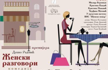 zenski_razgovori