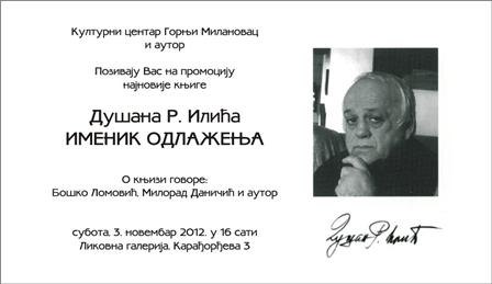 Dusan_R._Ilic