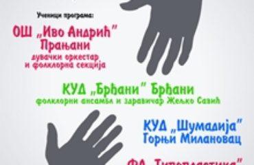 Volonterski_koncert