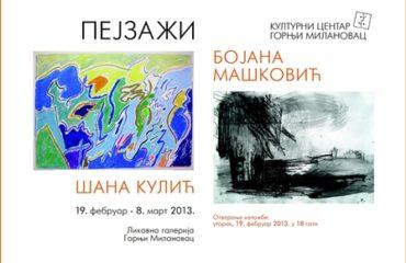 Izlozba_pejzaza_Sana_Kulic_i_Bojana_Maskovic111