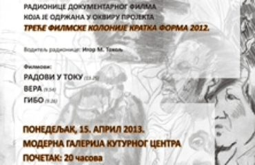Plakat_KF1