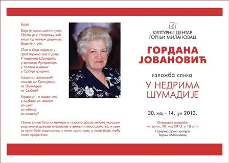 Gordana_Jovanovic_izlozba_U_NEDRIMA_SUMADIJE111