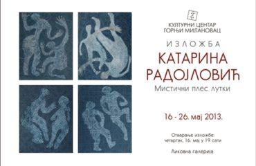 Katarina_Radojlovic_izlozba_Misticni_ples_lutki111