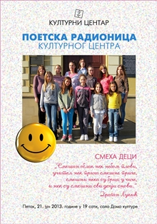 Poetska_radionica_Kulturnog_centra_program_SMEHA_DECI111