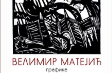Velimir_Matejic_izlozba_grafika123