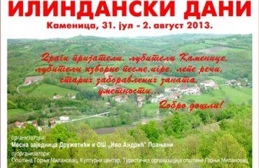 Ilindanski_dani_2013_03