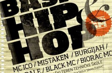 Basket_HIP_HOP