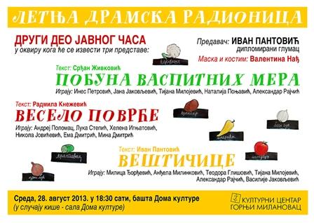 Letnja_skola_glume_Ivana_Pantovica_drugi_javni_cas1