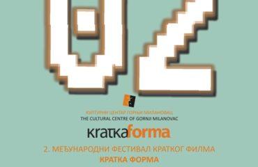 kratka_forma_2_pozivnica2