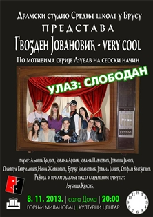 Gvozden_Jovanovic