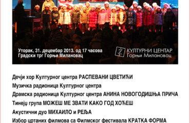 Novogodisnji_program_Kulturnog_centra