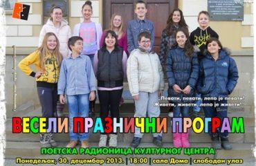 Praznicni_program1