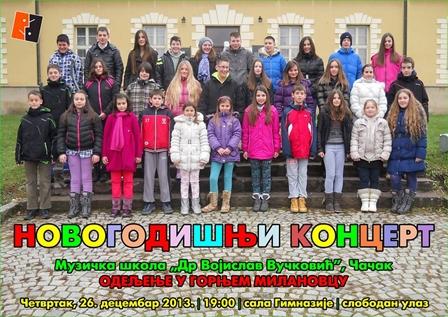 novogodisnji_koncert