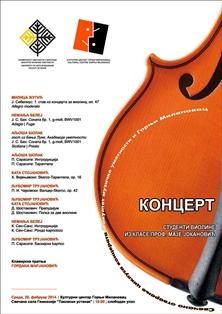 violinski_koncert
