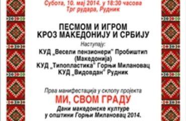 Koncert_na_Rudniku
