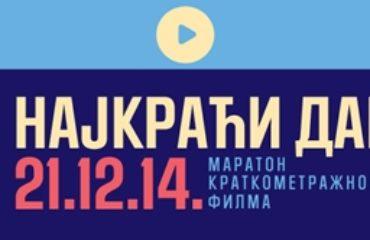 Najkraci-dan-Facebook-cover