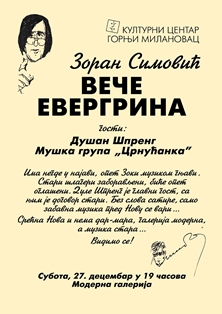 Zoran_Simovic_Vece_evergrina