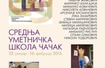 Izlozba_ucenika_Srednje_umetnicke_skole_Cacak