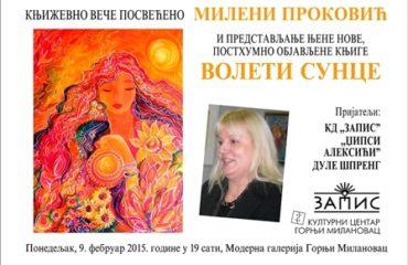 1VOLETI_SUNCE_knjizevno_vece_posveceno_Mileni_Prokovic
