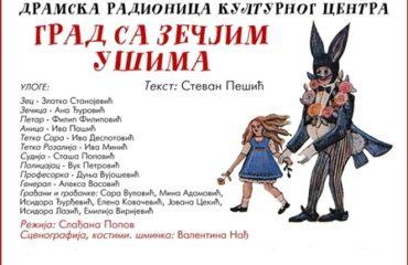 A_Grad_sa_zecjim_usima