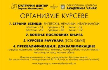 Kursevi_Kulturnog_centra_dopunjeno