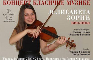 Koncert_Jelisavete_Zoric_111