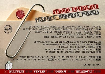 Moderna_poezija_111