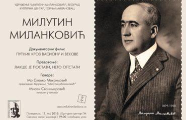 Plakat_MILANKOVIC_111