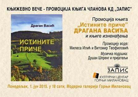 aa_ZAPIS_-_promocija_knjige_Dragana_Vasica_ISTINITE_PRICE