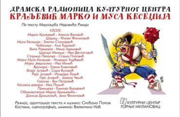 Kraljevic_Marko_i_Musa_Kesadzija