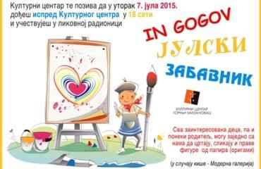 Julski_zabavnik_1